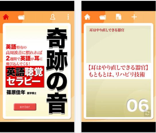 英語学習 アプリ,英語 アプリ