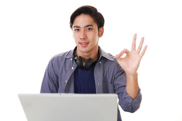 オンライン英会話 効果