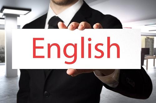 英会話 短期集中
