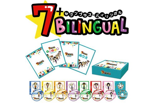 7+BILINGUAL