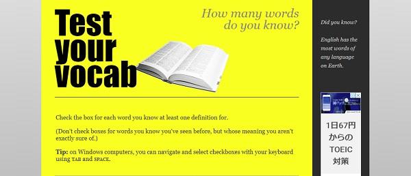 英単語 テスト