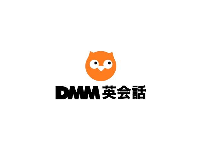 【驚愕】DMM英会話の口コミ・評判調査-料金安いけど大丈夫?効果があった人の3つの共通点