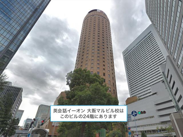 英会話イーオン 大阪マルビル校の地図