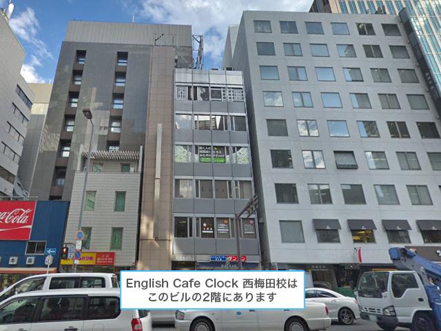 English Cafe Clock 梅田校・西梅田校