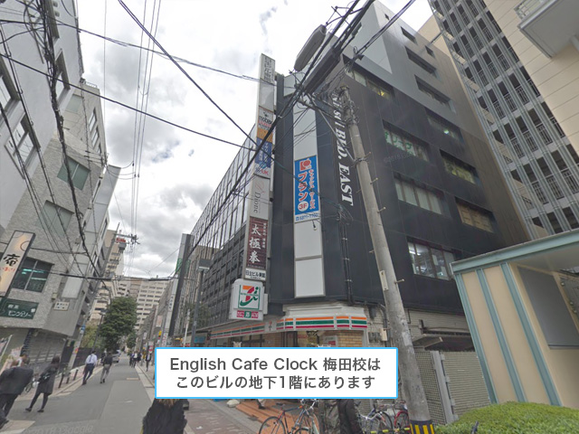 English Cafe Clock 梅田校