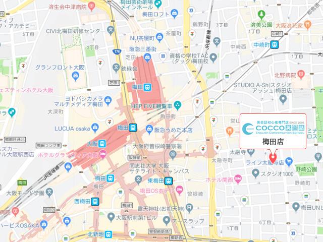 COCCO英会話 梅田店の地図