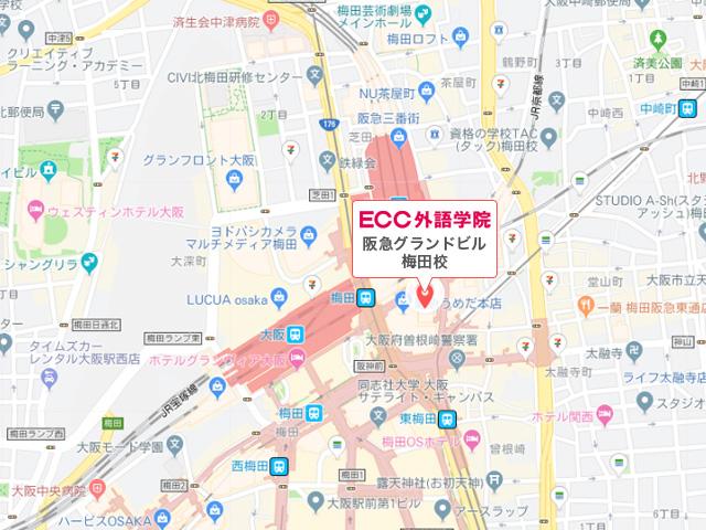 ECC外語学院 阪急グランドビル梅田校の地図