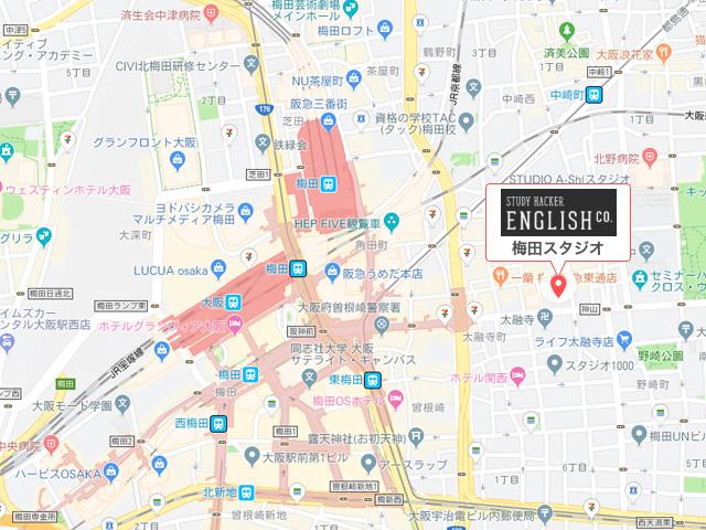 イングリッシュカンパニー 梅田スタジオの地図