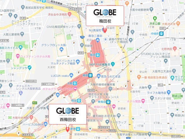 Globe English School 梅田校・西梅田校の地図