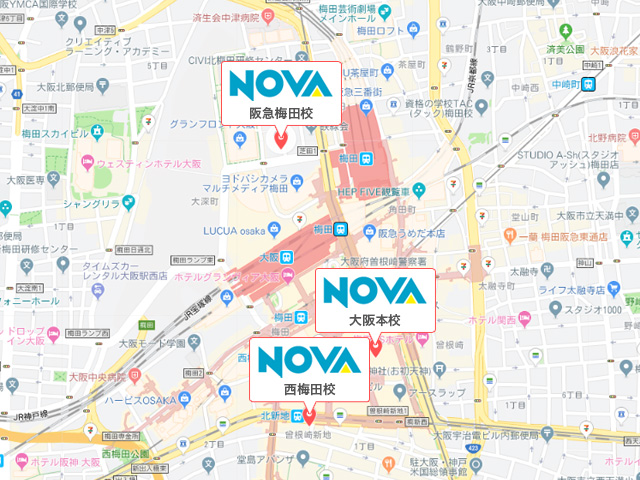 NOVA 大阪本校・阪急梅田校・西梅田校の地図