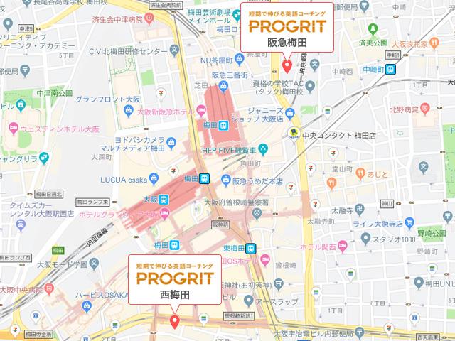 プログリット阪急梅田・プログリット西梅田の地図