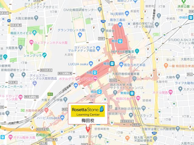 ロゼッタストーンラーニングセンター 梅田校の地図