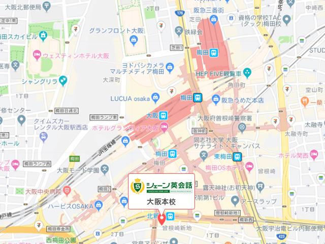 シェーン英会話 大阪本校の地図