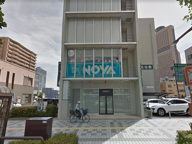 駅前留学NOVA浜松校