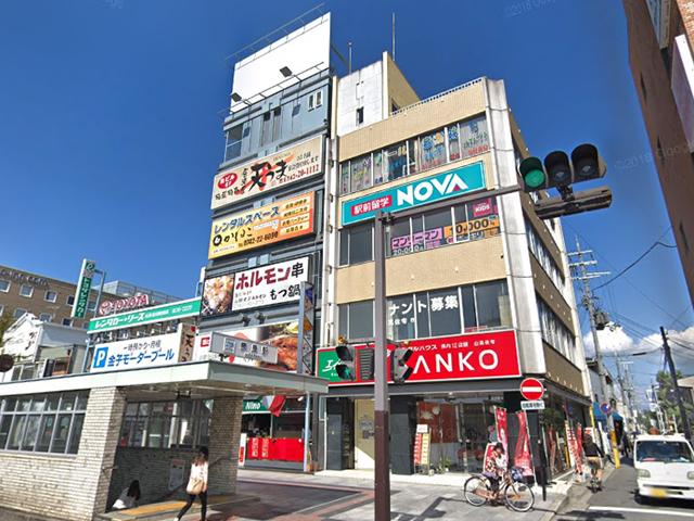 NOVA近鉄奈良校