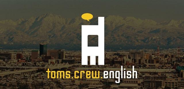 TOM'S CREW ENGLISH