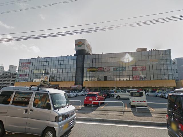 駅前留学NOVA 魚津サンプラザ校