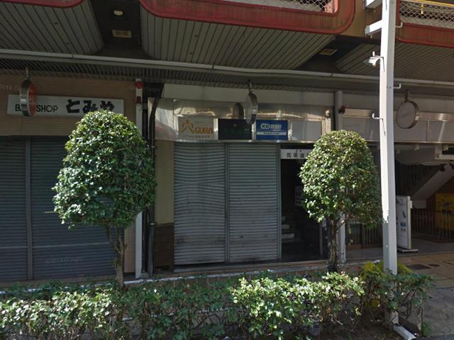 えいご放題 岐阜駅前校の外観
