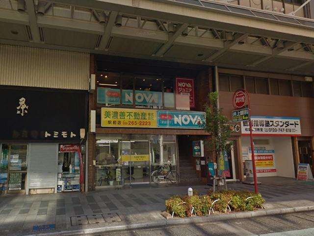 NOVA 岐阜本校の外観