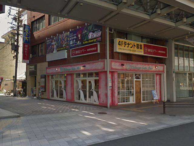 シェーン英会話 岐阜駅前校の外観