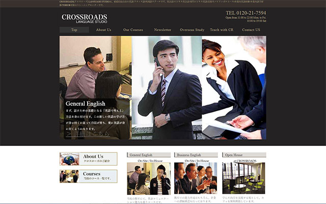 CROSSROADS(クロスローズ)LANGUAGE STUDIO