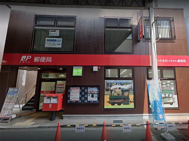 駅前留学NOVA松山の外観