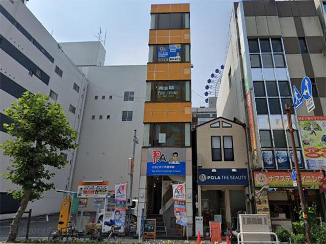 パラビオン外語学院松山の外観